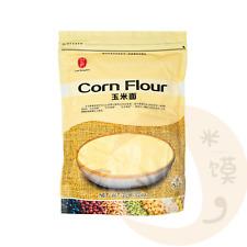 Corn Flour 玉米面