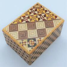 12 pasos yosegi/KUZUSHI 3 Sun Rompecabezas Caja himitsu japonés-Bako Oka Craft NUEVO