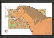 Macao SC # 1016 Year Of The Horse 2002 . Souvenir Sheet . MNH