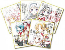 Anime Puella Magi Madoka Magica the Movie Pre-Print Board Complete Shikishi Set