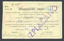 YUGOSLAVIA  100 Lire 1944 VF/XF  WW2  LIBERATION FRONT  SLOVENIAN PARTISANS TITO