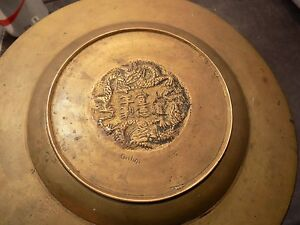 antique Chinese brass dragon bowl  Chinese etched signed CHINA
