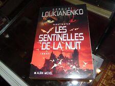 Les Sentinelles de la Nuit. Sergueï Loukanienko