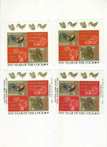 """PHILIPPINES, 1993, """"YEAR OF COCK"""" 4 S/S - 2 WITH IMPERFORATE MINT NH FRESH GOOD"""