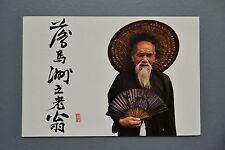 R&L Postcard: Old Man at Lukmachow Hong Kong