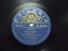 RAMANAN  K RAGHAVAN  MALAYALAM FILM GE 36340 RARE 78 RPM RECORD COLUMBIA VG+