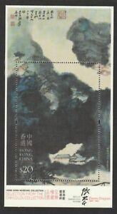 HONG KONG CHINA 2020 MUSEUM COLLECTION CHIH LO LOU PAINTING $20 SOUVENIR SHEET