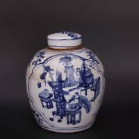 Chinoiserie vase  Blue and White Chinese Porcelain Ginger Jar