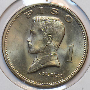 Philippines 1972 Piso 193100 combine shipping