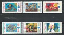 Bulgarie 1985 dessins d'enfants Yvert n° 2908 à 2913 neuf ** 1er choix