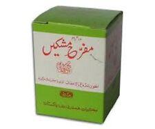 Hamdard Hamdard Mufarrah Mushkin 15 gm x 2