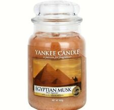 "Yankee Candle ""EGYPTIAN MUSK""~Fresh ~ European ~ Large 22 oz.~ WHITE LABEL ~ NEW"