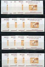 Korea Scott#322a Lot Of 17 Souvenir Sheets Mint Nh-Scott $76.50