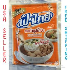 FaThai Noodle Flavorful Seasoning Instant Brown Soup Powder 165 g .