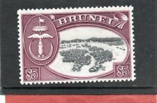 Brunei 1952 $5 black & maroon sg 113 HH.Mint