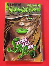 Steel Ball Run Vol.1 Jojo's bizarre adventure Japanese Ed Manga F/S Comics Book