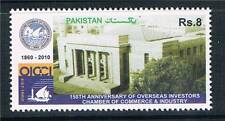 Pakistan 2010 Anniv.of OICCI MNH