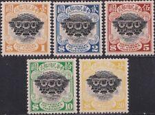 CHINA 1913 JUNK Center Inverted Palace Set Gummed MNH Reproduction Stamp sv