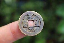 Rare Chinese 2-cash bronze coin, Zhi Yan Tong Bao, Yuan Dynasty AD1280—1294