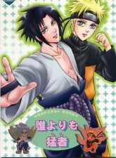 NARUTO yaoi doujinshi SASUKE X NARUTO (Momoman Club) Dareyorimo mosa (B5 30pages