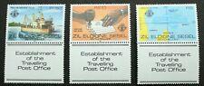 Seychelles Outer Islands - ZES – TPO Set with Labels – UM (MNH) (Se1)