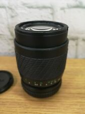 SIGMA UC ZOOM 70-210mm 1:4-5.6 LENS - MADE IN Japan (md6