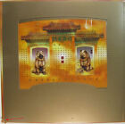 2006 Proof $15 Chinese Year of the dog Canada .925 silver stamp and coin set
