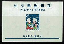Korea SC# 299a, Mint Hinged, Hinge Remnant -  Lot 031917