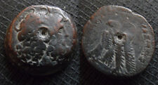 Un identified Greek? / Egypt? ptolemy coin with eagle