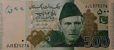 500 Rupees Pakistan 2019 Crisp Mint Pakistani currency PKR Note 500 bill rs