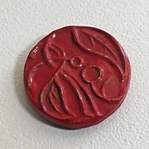 """Vintage French Ceramic Button  Huge 1 7/8"""" Fruit Motif, Mid Century, Red"""