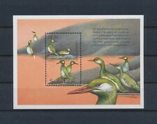 LM16314 Sierra Leone animals fauna flora birds good sheet MNH