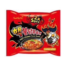 [SamYang]Extreme BulDak Korea Fire Noodle 1EA/Hot Chicken Flavor Buldak Ramen