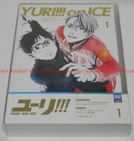 New Yuri on Ice Vol.1 First Limited Edition DVD Booklet Cotton Bag Japan F/S