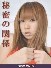 "Rio Natsume ""Himitsu no Kankei"" DVD DISC busty asian japanese idol (TRMS-3)"