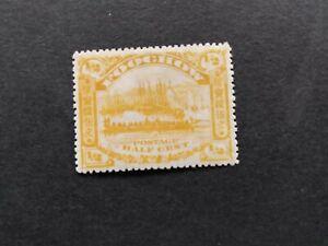 CHINA  - Foochow L.P.O.  - unused stamp 1/2c(yellow)