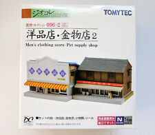 Tomytec N Scale 265993 Building 096-2 Men`s Clothing Store & Pet Supply Shop