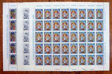 VATICANO 1977 assunzione SG679/80 in completa fogli di 40 & vedi sotto NC398