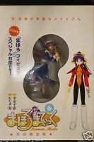 Mahoromatic Manga 6 Limited edition w/Figure OOP 2003