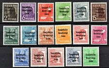 GERMANY - 1948 SOVIET ZONE - FULL SET *Incl. 60pf RED* - MINT NEVER HINGED**