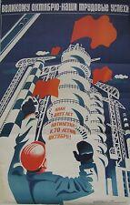 Vintage Soviet Poster, 1987, very rare, 100% original