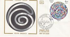 FRANCE 1980 FDC AGAM YT 2113