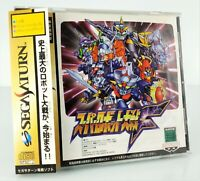 Super Robot Wars Taisen - Jeu Sega Saturn JAP Japan complet spin card