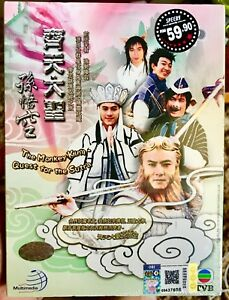 The Monkey King: Quest for the Sutra (VOL.1 - 39 End) ~ Journey To The West ~
