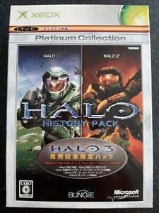 Halo History Pack Japanese Original Xbox