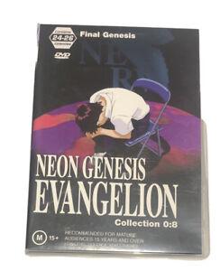 neon genesis evangelion Collection 0:8 Region 4