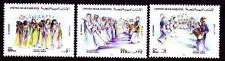 UAE 1995 ** Mi.468/70 Kunst Art | Nationaltänze National Dances