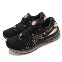 Asics Gel-Nimbus 23 Platinum Black Rose Gold Women Running Shoes 1012B013-001