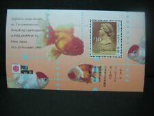 Hong Kong 1991 PHILANIPPON Fish QEII Sheet MNH RARE