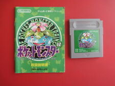 Pokemon Green with Manual Nintendo Game Boy Japan Import *U.S. Seller* *Saves*